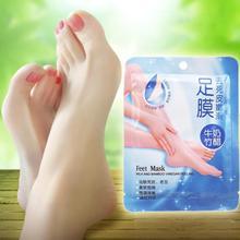 Новые поступления отшелушивающие пил ног маска детские мягкие ноги удалить скраб мозолей жесткий мертвые ноги кожи маски # LY114(China (Mainland))