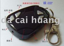 New high-definition- car keys, miniaape recorders, travel, search and seize items of evidence(China (Mainland))