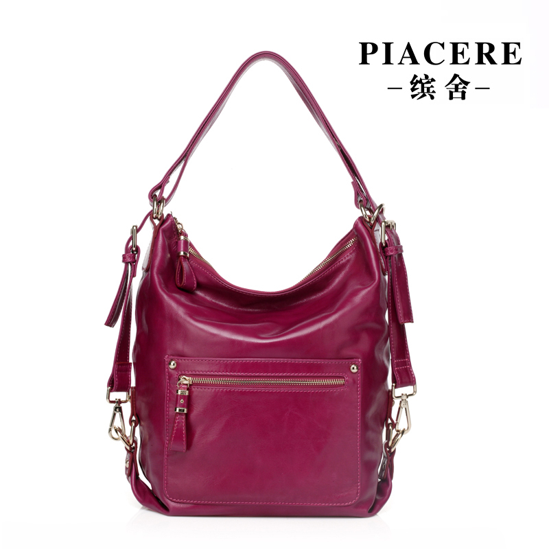 Fashion leather shoulder bag! 2015 New product! - PIACERE store