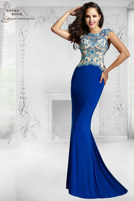 Vestidos de dia elegantes 2015