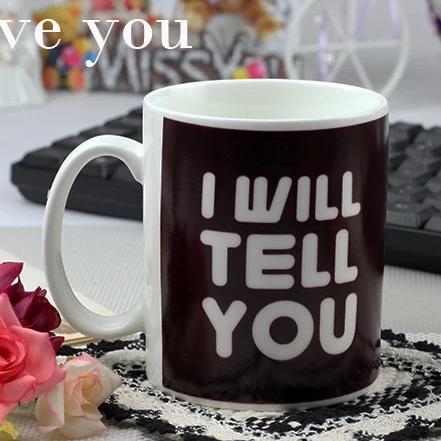 Free shipping Color cup novelty lovers ceramic cup mug magic(China (Mainland))