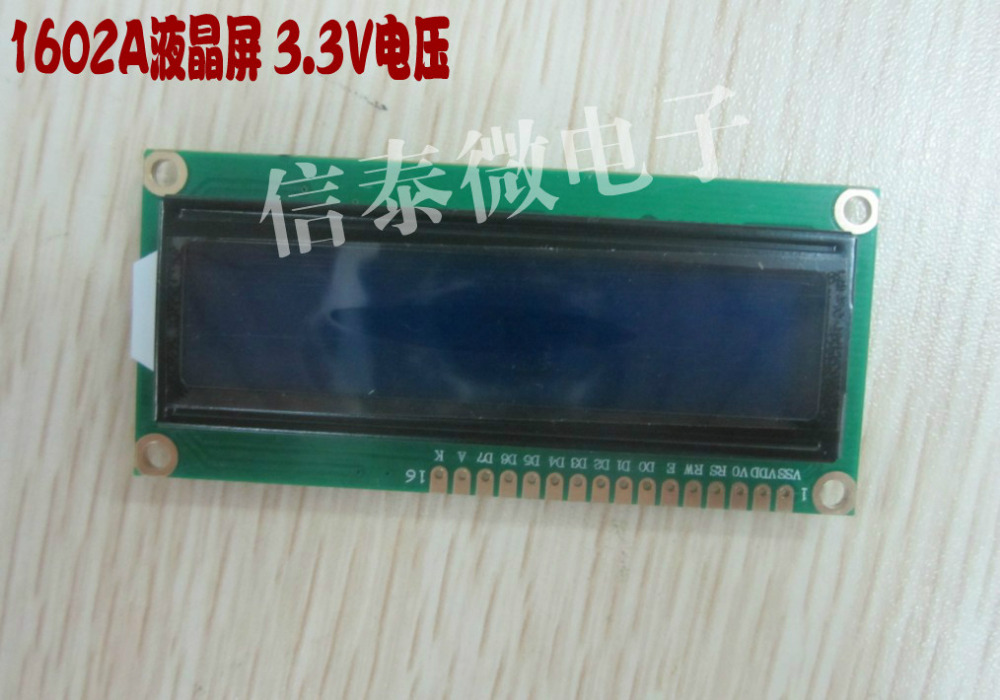 3.3V Blue LCD1602 LCD monitor 1602 Screen White Code Blacklight 16x2 Character LCD Display Module 1602A(China (Mainland))