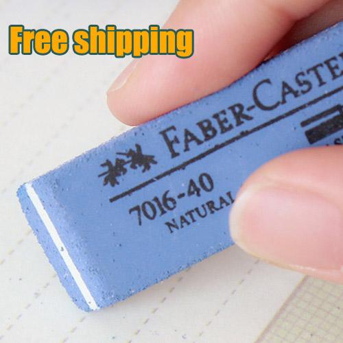 2Pcs/Lot Faber-Castell Natural Rubber Eraser Ink Eraser Sand Rubber Fountain Pen rubber NO.7016-40 escola de borracha(China (Mainland))