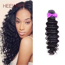 Cheap Malaysian Deep Wave Virgin Hair Grade 6A Unprocessed Virgin Hair 5Pcs/Lot Great Malaysian Hair Weave Bundles For Sale