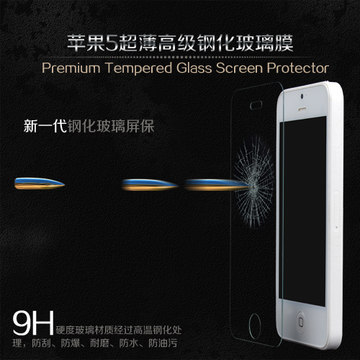 iPhone 5 5s 5g Rock Hard Safety Tempered Glass Screen Protective Film Protector Retail