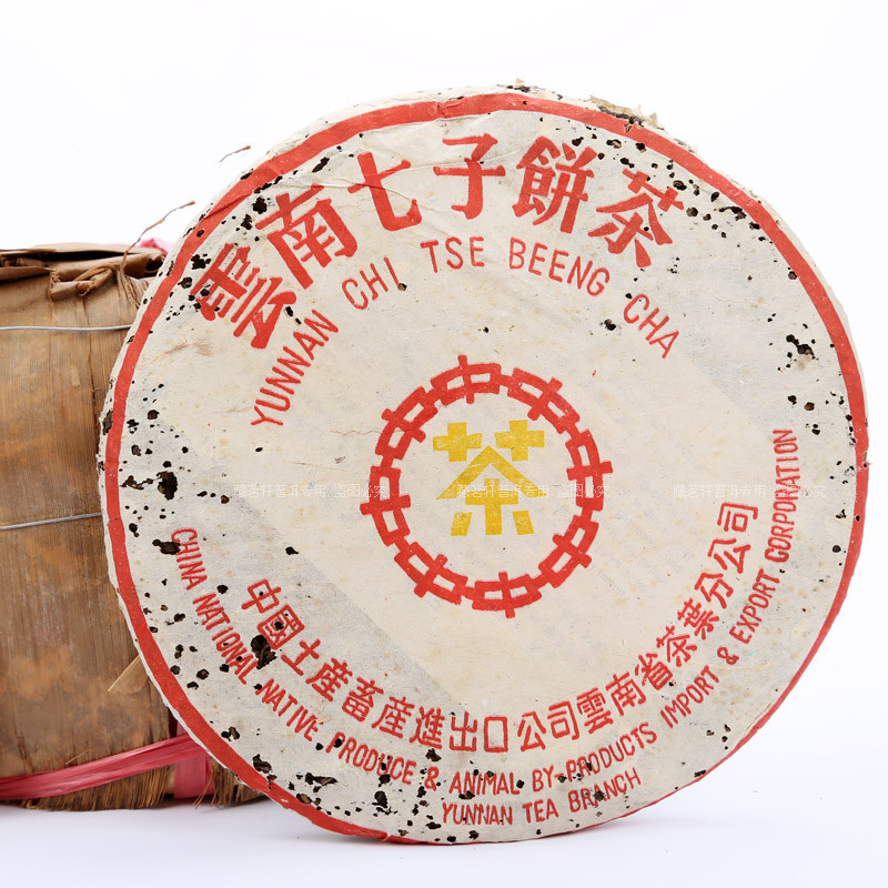 Гаджет  2015 Promotion Free shipping 42years old Top grade Chinese yunnan original Puer Tea 357g health care tea ripe Pu