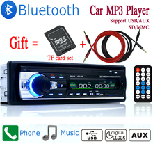 Радио стерео Bluetooth телефон AUX-IN fm-usb 1 дин дистанционного управления для Iphone 12 V автомагнитолы авто 2014 продажа нового