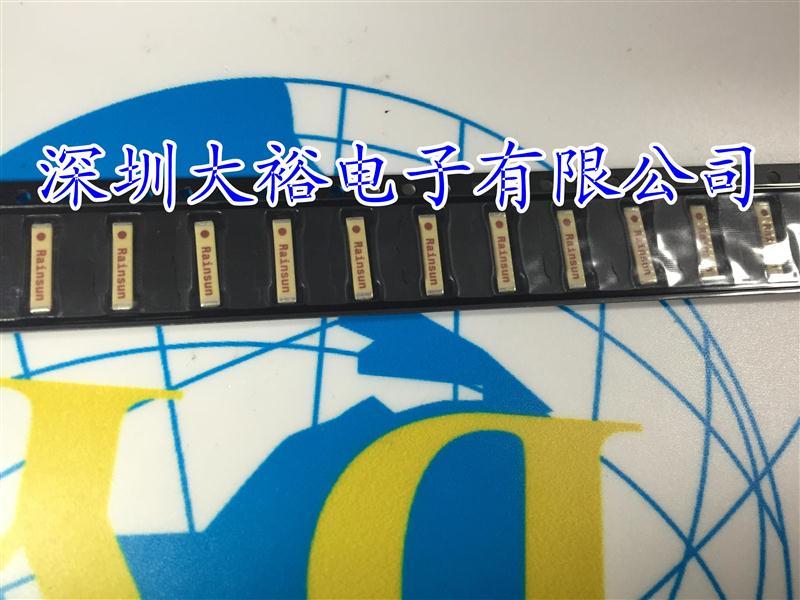 RAINSUN 30PCS original 2.4G AN9520-245 Bluetooth antenna 9mm ceramic patch WIFI(China (Mainland))