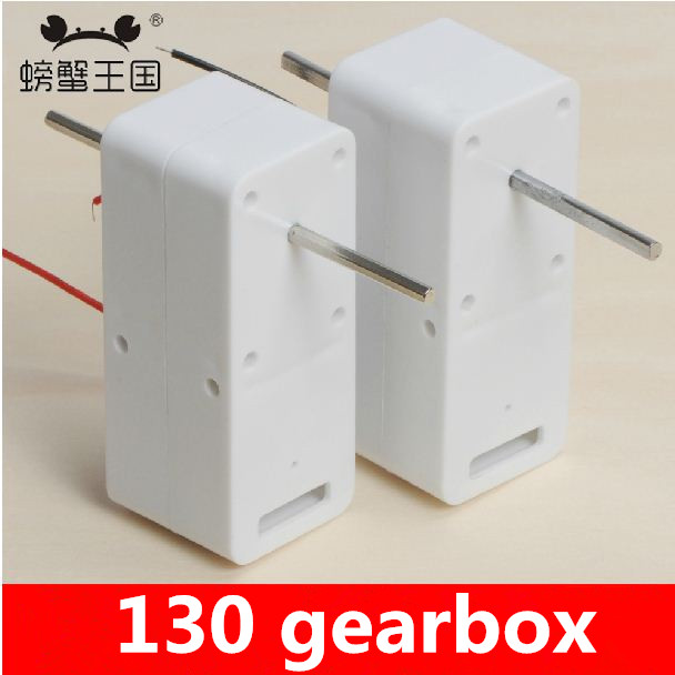 Both the proportion of D word hexagonal shaft 130 miniature white gearbox shaft geared motors<br><br>Aliexpress