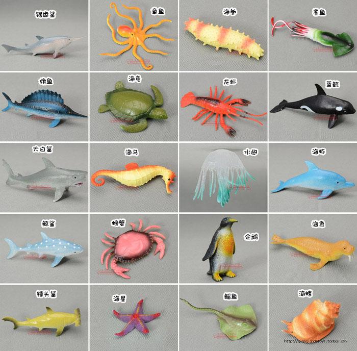 soft  pvc   eco-friendly  plastic  marine animal sea  animal  model toy  20PCS/lot 6-12CM<br><br>Aliexpress
