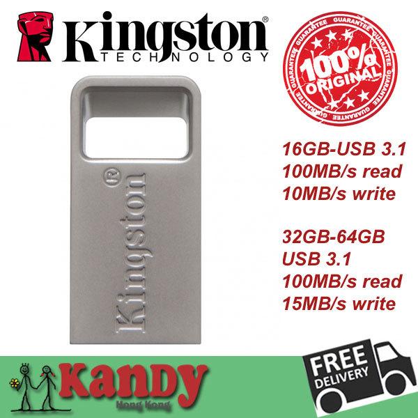 Kingston usb 3.1 NEW mini Metal Sliver flash pen drive 100MB/R 16gb 32gb 64gb pendrive memoria mini key caneta memory stick lot<br><br>Aliexpress
