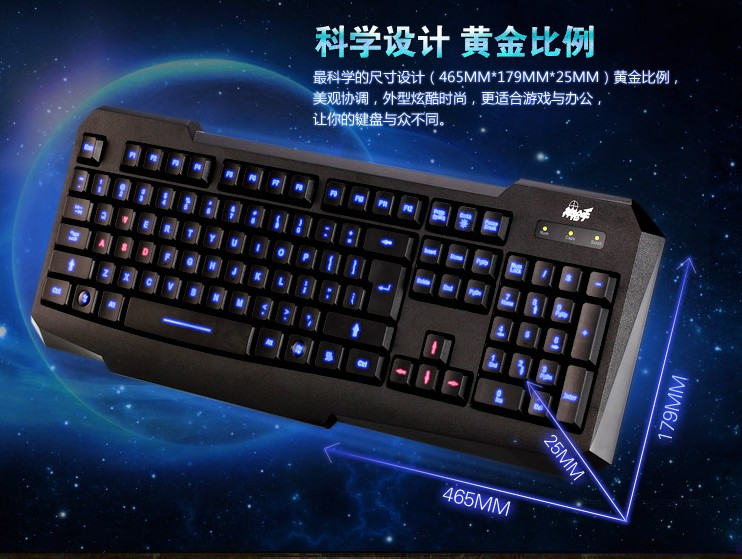 USB LED Backlight Gaming Keyboard Wired Lighted Backlit Illuminated Computer PC(China (Mainland))