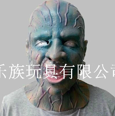 2014 New Realistic Ghost head mask latex creepy halloween scary costume cosplay party masquerade masks - Fashion Party Supplies store