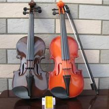 children Musical Instrument Violin Toy For Kids Baby Props Music Toy(China (Mainland))