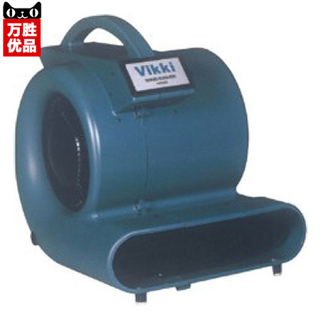 VKTD95 fan VIKKI carpeted floors dry hair dryer hotel dry cleaning machinery turbo fan(China (Mainland))
