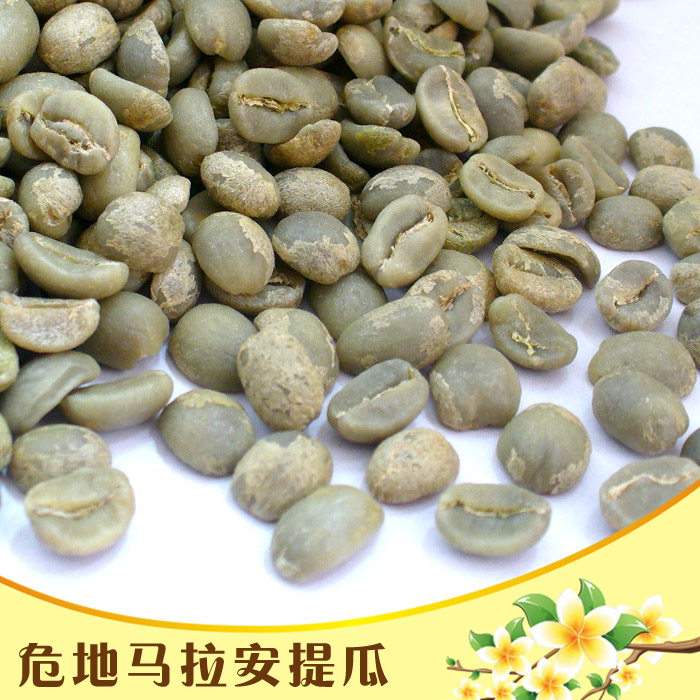 Free shipping 500g Green specialty coffee beans raw coffee beans green slimming coffee lose weight