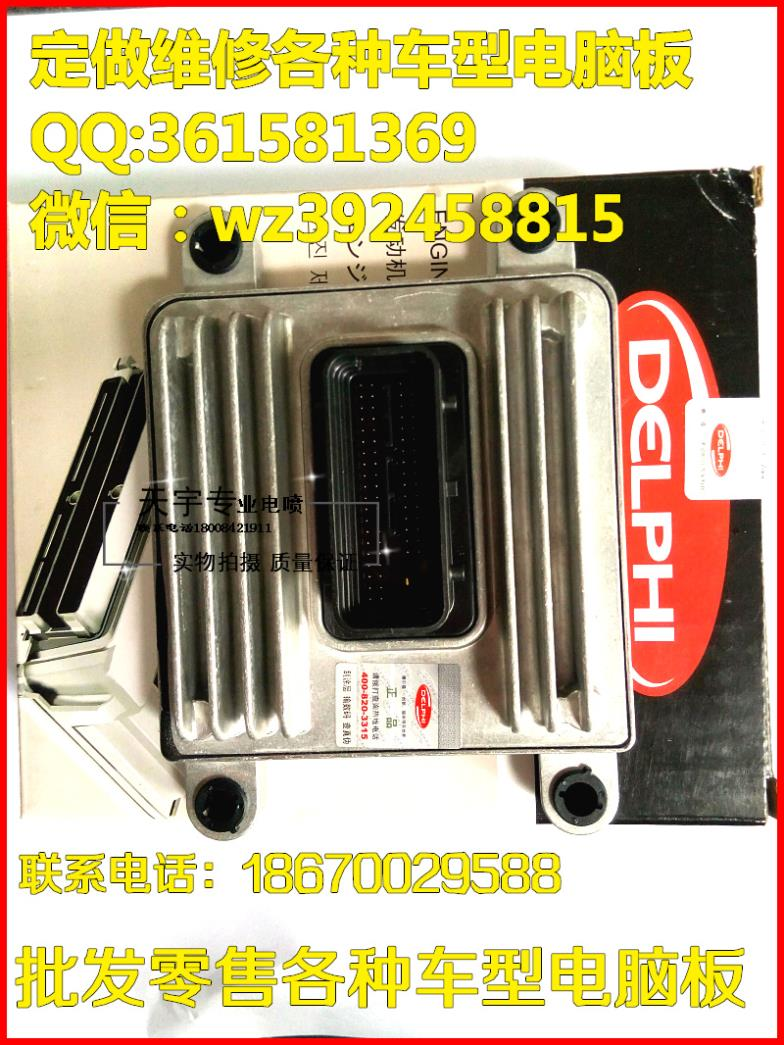 Free Delivery. Automobile engine computer board ECU 16269170 original packaging with security code(China (Mainland))