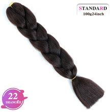 Хуян Розовый Фиолетовый Синий блонд синтетический цветной слон косы Омбре плетение волос черный/белый Женщины(China)