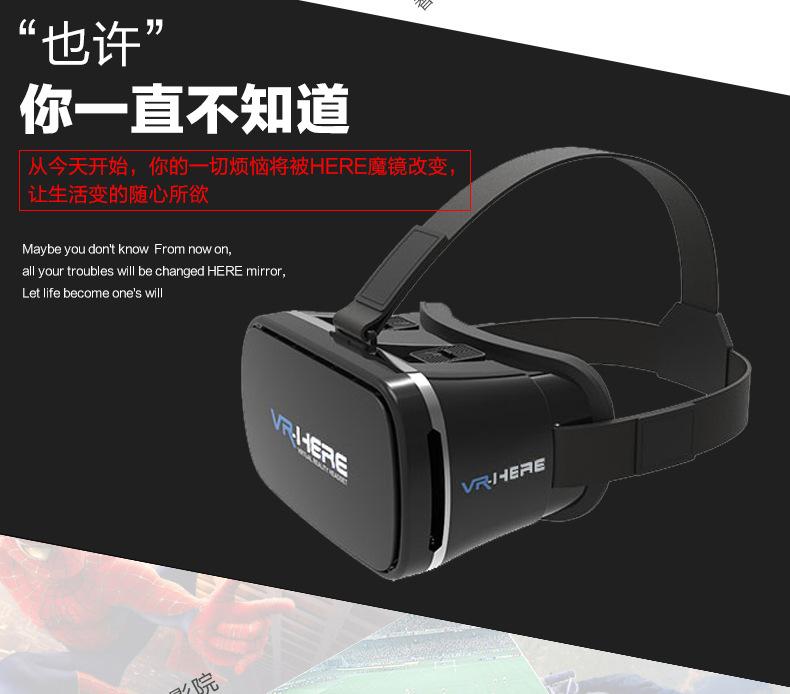 Vr virtual reality helmet here vr vr glasses BOX BUY new glasses + mobile phone 3 d glasses(China (Mainland))