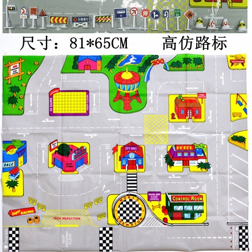 Zenwheels MiNi traffic maps and Road Signs for Microcar/MicroSUV and any other mini toy cars Color 1 and Color 2(China (Mainland))