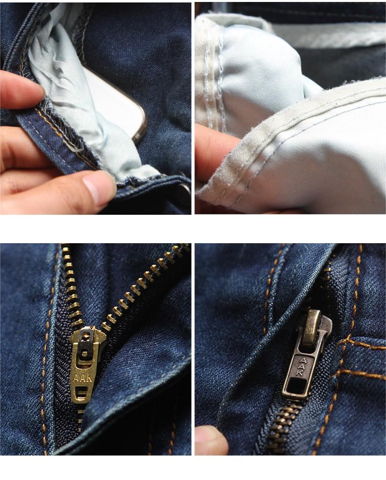 HTB13yEQNpXXXXXOXpXXq6xXFXXX8 - Mr.marke Brand Jeans Men's Clothing 75% Cotton Loose Elasticity Zipper 2016 New Straight Mens jeans Big Size 29-40 42