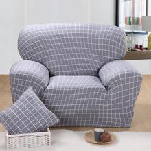 Бесплатная доставка универсальный чехол диван крышка плотно обернуть 1 / 2 / 3 / 4-Seat диван покрытие эластичность 1-Piece