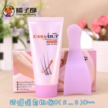 Permanent facial hair removal depilatory wax special lip hair wax hair paste epilator special use in Face bleaching face care(China (Mainland))