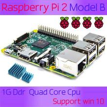 В наличии 2015 новый и оригинальный пи малины 2 модель B Broadcom BCM2836 1 г оперативной памяти 6 раз быстрее , чем пи малины модель B + скорость