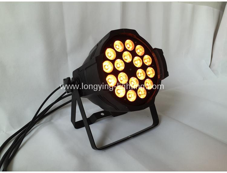 18x15w 5in1 indoor led par (48).jpg