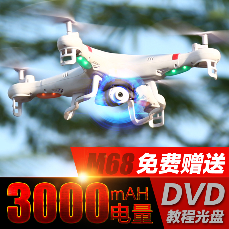 Tianke professional hd remote control shaft the uninhabited machine super large helicopter toy(China (Mainland))