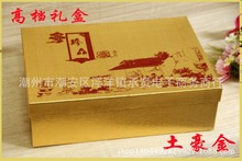 Longquan celadon tea high end business gifts Kung Fu tea set with green fish relief