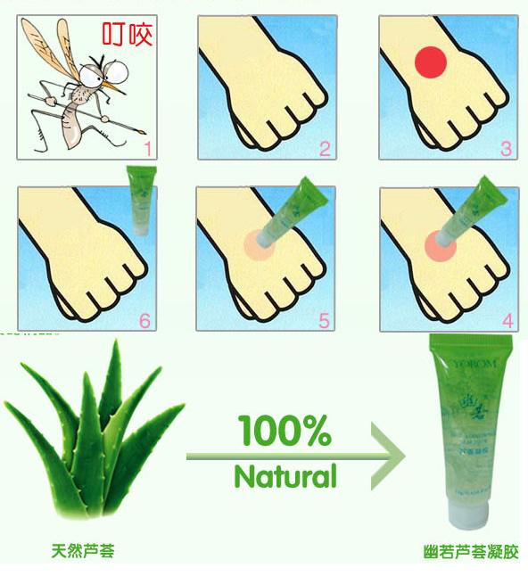 Aloe Vera Gel Essential Oil mosquito repellent perfume perfumes parfum Prevent mosquito bites Natural citronella M775(China (Mainland))