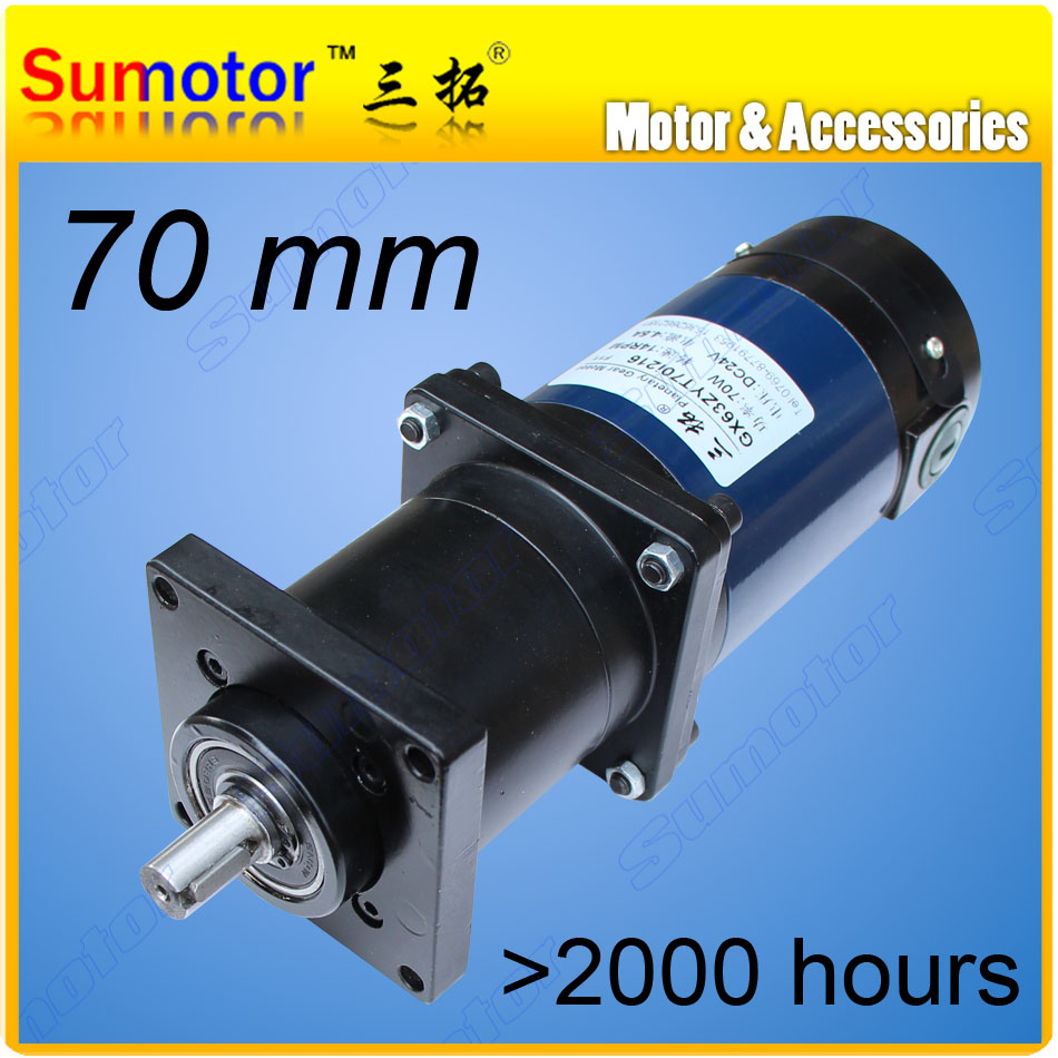 Gx70 24v low speed dc planetary geared motor dc brushed Dc planetary gear motor