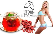 Wholesale medlar goji berries 250g Goqi Organic Food Wolfberry Ningxia goji Herbal Sex The Tea Chinese