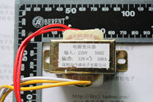 10 w 12 v double 10 w2 * 12 v  supply transformer input: 220 v50hz/output pair of 12 v(China (Mainland))