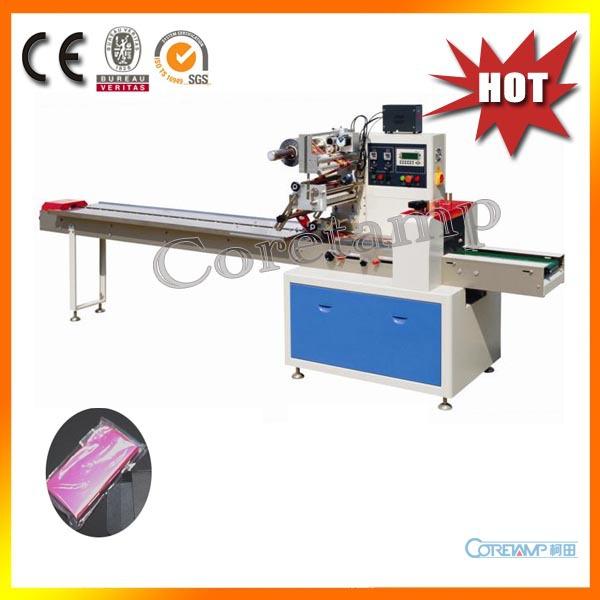 Automatic horizontal memory card packing machine(China (Mainland))