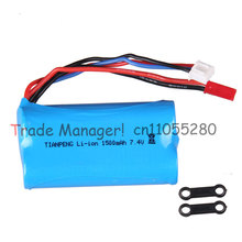 DH9117-23 double horse RC helicopter spare 7.4 V 1500 mah lithium ion battery dh 9117 battery free delivery(China (Mainland))