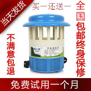 الجديد وصول 2012 ذكي led مصيدة البعوض حفاز ضوئي البعوض القاتل قاتل البعوض طارد الحشرات(China (Mainland))