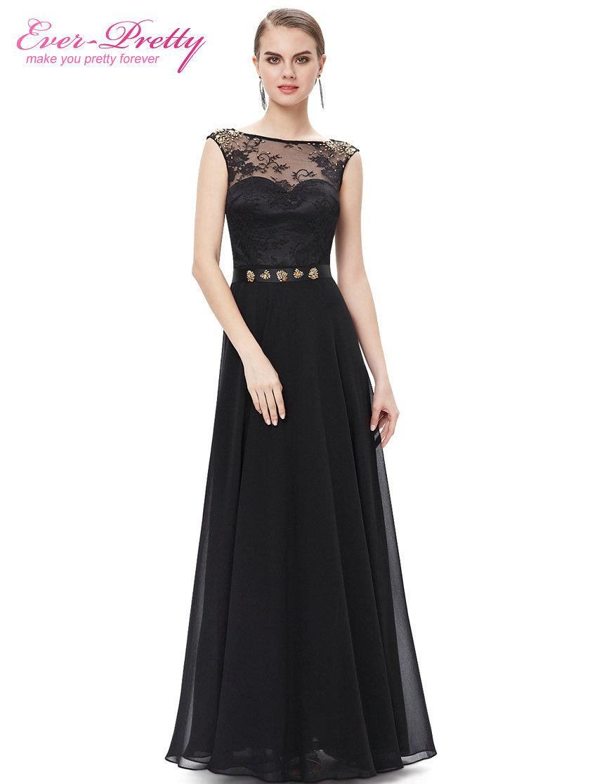Вечерние платья из Китая
