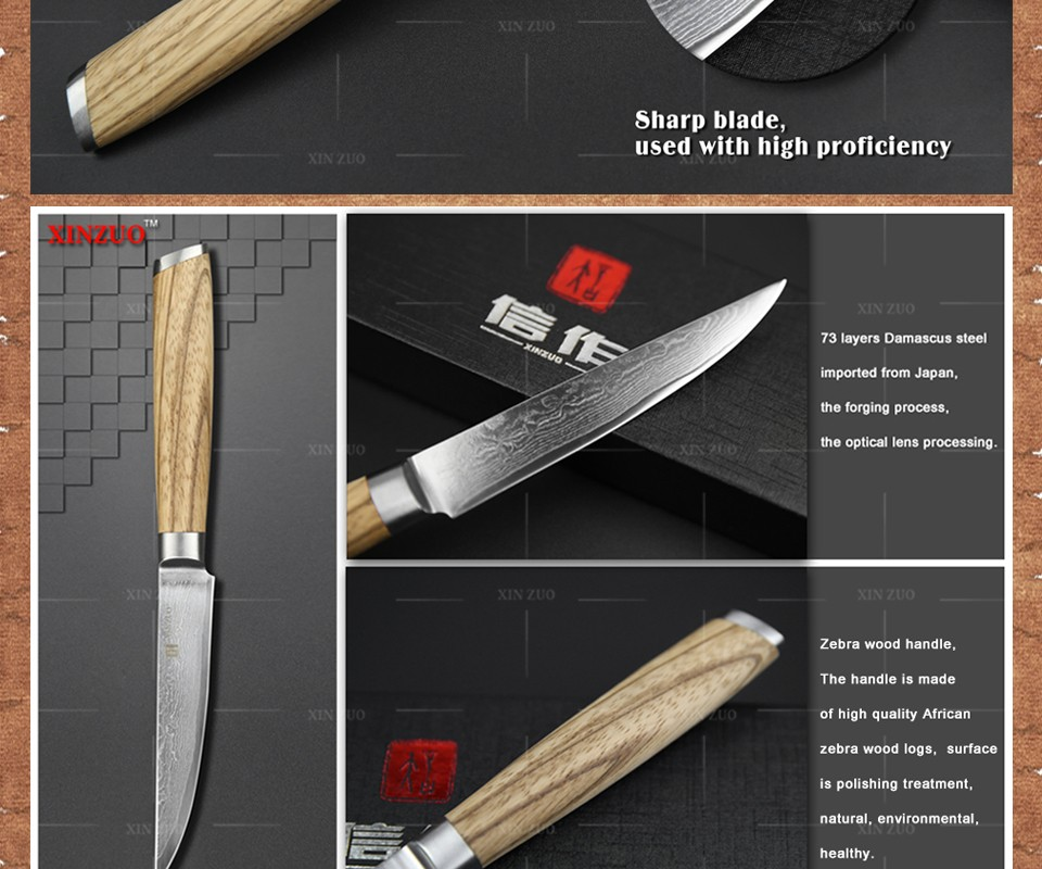 "Buy 2016hot 5""inch XINZUO utility knife Damascus kitchen knife paring cutter kitchen tool damascus steel utility knife FREE SHIPPING cheap"