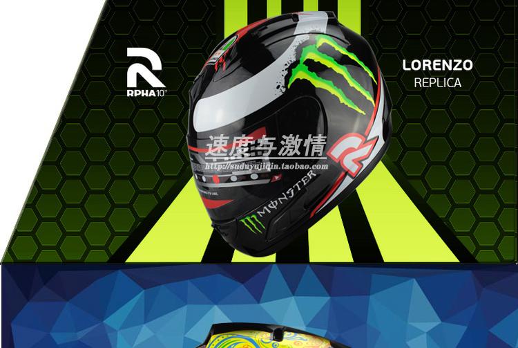 2015 New MALUSHUN imitation HJC motorcycle helmet full helmet helmet Four Seasons ghost racing helmet men and women(China (Mainland))