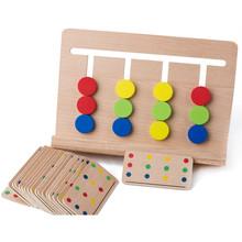 Baby Spielzeug Montessori Vier Farben Spiel Farbabstimmung für Early Childhood Education Vorschule Trainingslernspielzeug(China (Mainland))