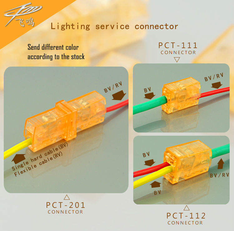 10PCS kit  224-112 PCT-112 2 pin cable wire wiring connecting connector for lamp wire connector