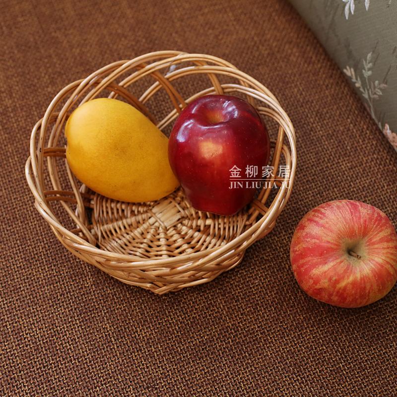 Home fruit plate wicker rattan fashion plate fruit basket storage basket candy tray basket wholesale 4pcs/lot(China (Mainland))
