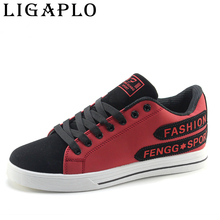Men's Flats 2016 New Fashion comfortable Men shoes Canvas men's  For man casual shoes Spring Autumn The Black and white