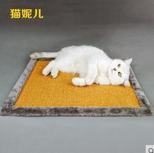 New Arrival Cat Furniture & Scratchers Claw Scratch Board Sisal Carpet kitty Furniture Mat Carpet L(China (Mainland))