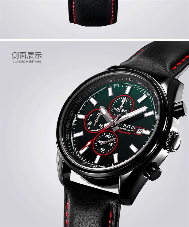 OCHSTIN Men Chronograph Watch Men Sport Watch Leather Waterproof Date Luxury Business Watches Men Relogio Masculino