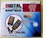 [Entity] Direct Digital remote volumes door remote control garage door remote control Greatbeam JG208<br><br>Aliexpress