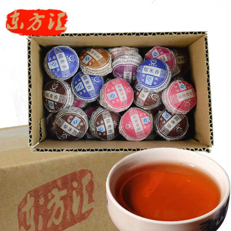 AAAAAA grade 6 kinds bowl Puer tea raw ripe Yunnan dianhong the Pu erh Pu erh