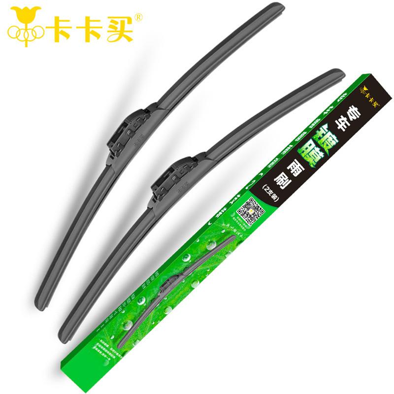 New arrived car Replacement Parts 2pcs PAIR The front Rain Window Windshield Wiper Blade for Lexus
